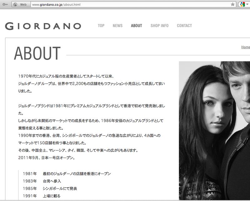 Screen shot 2012-05-26 at 6.28.33 PM