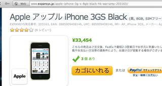 Screen shot 2012-05-26 at 7.01.27 PM