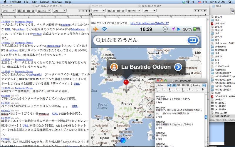 Screen shot 2012-05-22 at 8.54.19 AM