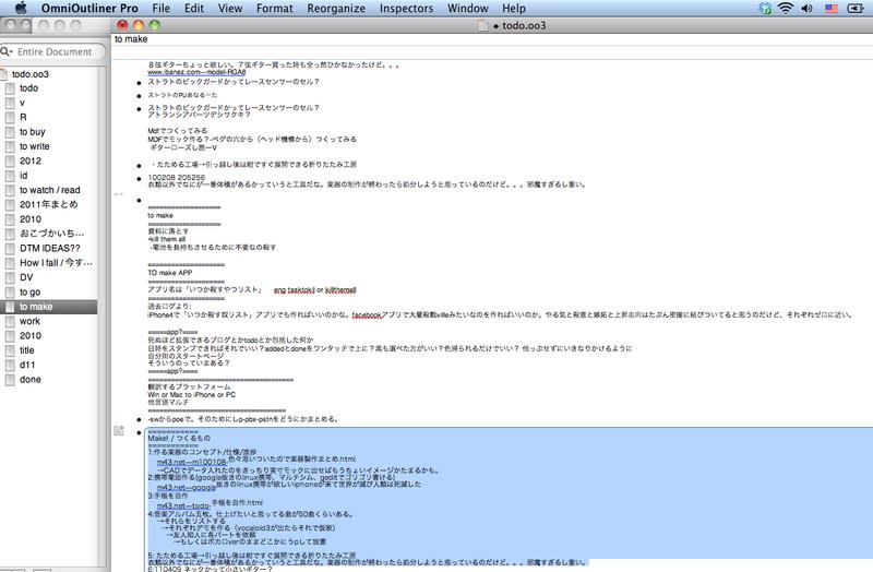 Screen shot 2012-05-22 at 8.22.08 AM