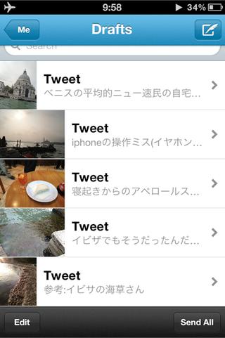 Screen shot 2012-05-26 at 10.00.21 PM