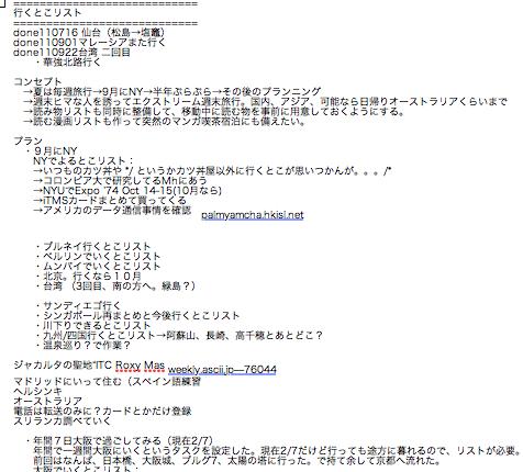 Screen shot 2013-10-13 at 7.03.02 PM