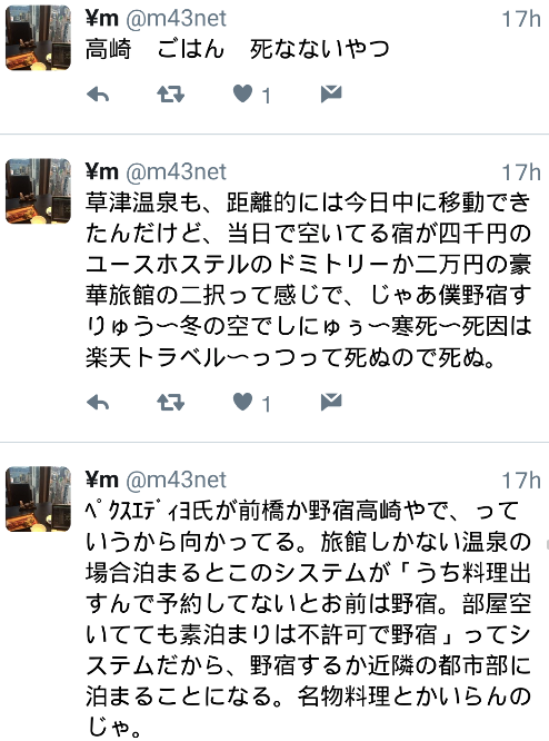Screen Shot 2016-12-08 at 5.32.43 PM