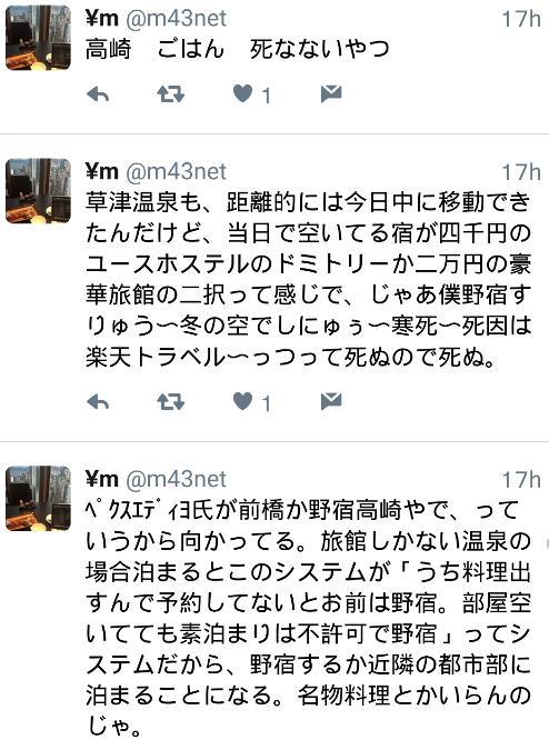 Screen Shot 2016-12-08 at 5.32.43 PM