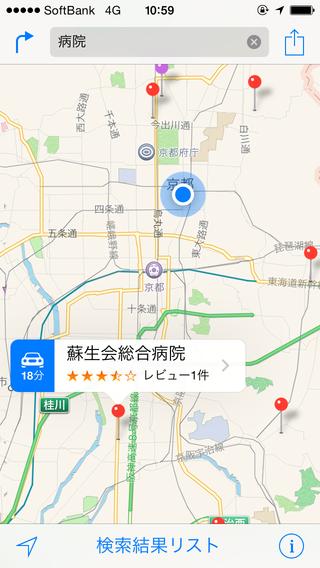 2015-03-01 10.59.18