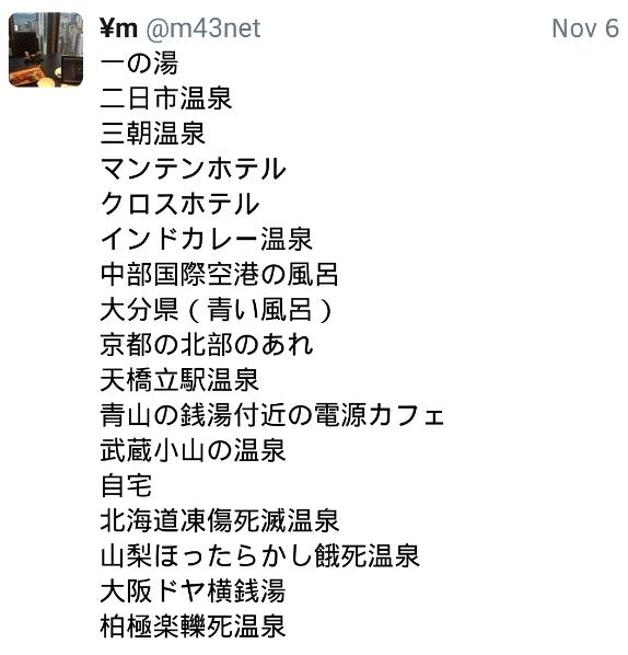 Screen Shot 2016-12-03 at 5.02.41 PM