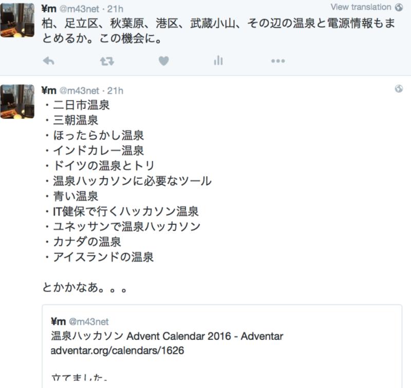 Screen Shot 2016-12-03 at 5.01.19 PM