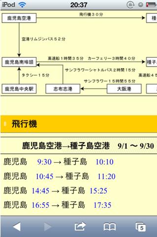 Screen Shot 2014-12-30 at 5.42.39 PM