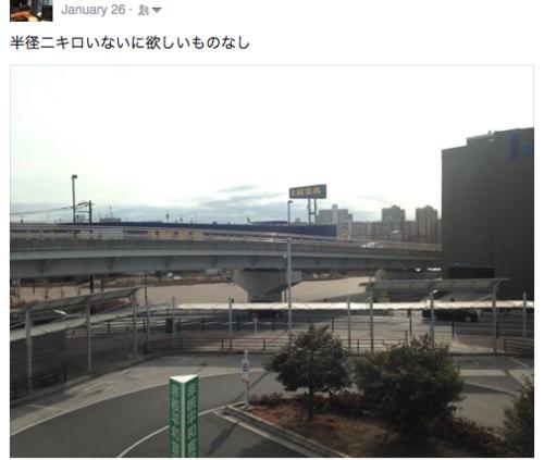 Screen Shot 2014-12-23 at 4.35.40 PM