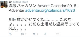 Screen Shot 2016-12-03 at 3.06.17 PM