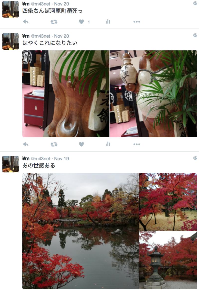 Screen Shot 2016-12-08 at 10.48.40 AM